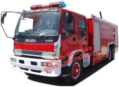 190HP FTR ISUZU FIRE TRUCKS 6-8TONS Water tank Fire Vehicles