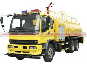 FVR ISUZU Fire fighting water truck